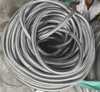 不锈钢金属波纹软管4分 60cm公分 尖头高压管冷热进水管配件