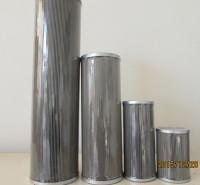 ZALX110x160-MD1汽轮机液压油滤芯