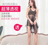 情趣内衣欧美性感诱惑套装女式透明吊带大码蕾丝网纱装大码睡衣