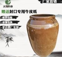 泰州现货供应陶瓷花纹发酵缸坛质量保证