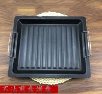 家用烧烤盘户外加厚搪瓷大号煎盘木炭烤盘不沾盘烧烤工具用具配件