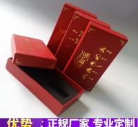厂家供应创意礼品包装盒 精美钥匙扣包装盒 创意礼品盒定做批发
