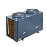 重庆空气能热水器格力空气能热水器美的热泵酒店热水器学校热水器