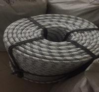 加工生产高强丙纶涤纶绳高强涤纶清洗绳经久耐用