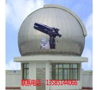 天文馆 天文教室 南京天文馆 天文馆教学