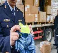 外高桥保税区天津服装服装粉碎工厂 服饰销毁处理流程