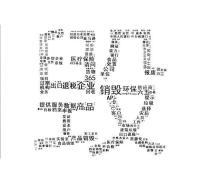 天津天津服装官方认可销毁单位 儿童装焚烧销毁厂家