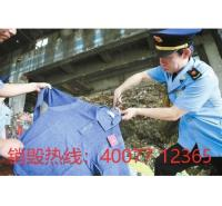 广州东莞上海服装服装处理流程 海关手续齐全