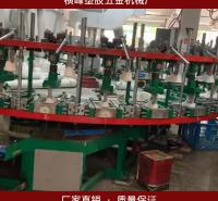 台州圆盘式鞋用注塑机 横峰塑胶五金机械生产 多工位半自动注塑机