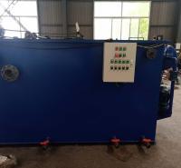日照 村镇污水 一体化污水处理设备厂家直销价格优惠