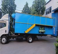 泰安 村镇污水 一体化污水处理设备厂家直销价格优惠