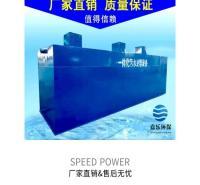 丽江地埋一体化污水设备  地埋式污水处理  厂家直销 排放达标