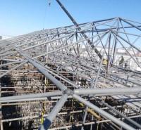 徐州网架生产厂 网架加工 网架配件加工厂 网架生产 网架公司 螺栓球网架