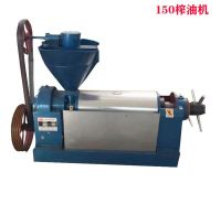 多功能榨油机 花生芝麻香油榨油机出油高 螺旋榨油机