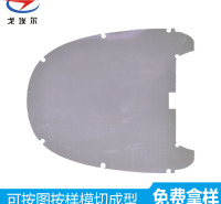 高导热硅胶片优缺点和用途