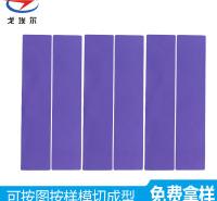 供应3.2W导热硅胶片 软性LED导热绝缘片填充电子产品发热部件散热