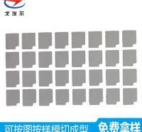 电子导热硅胶_厂家定制导热硅胶片_深圳高导热硅胶片