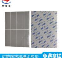 广州高导热硅胶片_定制导热垫_专业生产导热硅胶垫_专业导热硅胶垫片厂家