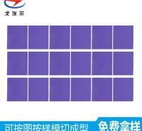 电子硅胶绝缘材料_深圳供应硅胶片