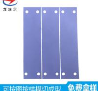 大量供应 软性LED高导热硅胶片 电源绝缘导热硅胶垫散热硅脂片