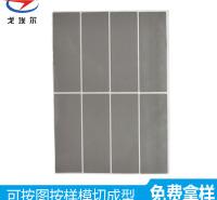 厂家直供江苏山东 CPU处理器散热矽胶片/ IC高导热导热硅胶软垫片
