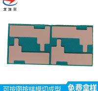 日本(Fuji/富士)GR-L,GR-HL导热片软性导热硅胶片导热硅胶片