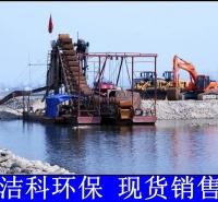 山东潍坊淘金船厂家 洁科制造