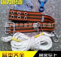厂家直售批发高质量高强清洗绳 高空作业安全绳高强丙纶涤纶绳