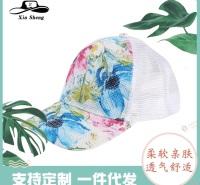 贵阳加工生产户外出游运动帽质量保证