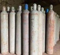 供应一氧化二氮气体 一氧化二氮气体批发 全国发货