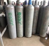 供应一氧化二氮气体 一氧化二氮气体批发 欢迎咨询