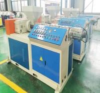 曲靖加工生产PP熔喷无纺布生产线质量保证