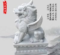 厂家定做石雕麒麟  招财石雕麒麟一对 可定制动物石雕麒麟