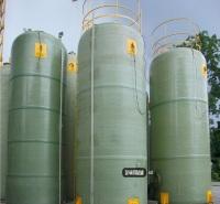 供应玻璃钢罐 玻璃钢罐供货商 欢迎咨询