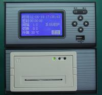 记录仪 有纸记录仪 多功能高记录记录仪
