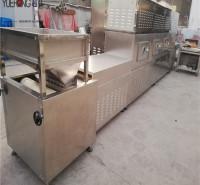 供应豆饼豆粕烘干机 微波烘干设备