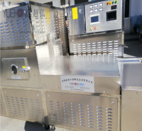 粉状香精微波烘干设备 越弘烘干机