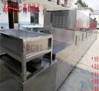 烤鳗鱼微波设备 越弘烘烤机