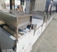 五谷杂粮微波烘干设备 越弘烘干机