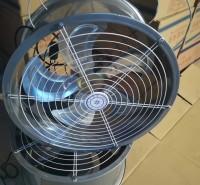 寿光温室环流风机原产地 养殖换流风机安装