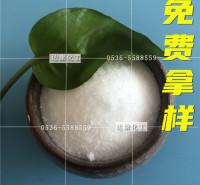 达康化工-山东柠檬酸生产厂家工业级无水柠檬酸价格