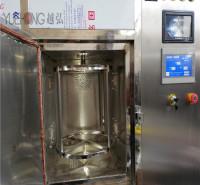 越弘微波烤虾机 连续式烤虾设备 越弘厂家