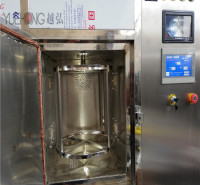 微波杀菌设备 粉状调味品杀菌机 供应辣椒粉杀菌机2020
