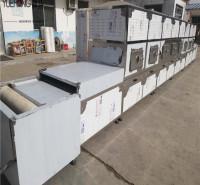 供应济南越弘微波烤虾机 连续式烤虾设备 厂家直销