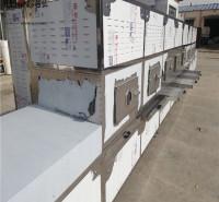 新型连续式济南越弘微波烤虾机 厂家供应烤虾设备