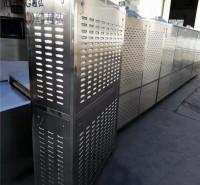 供应连续式毛虾微波烘干设备 济南越弘厂家定制