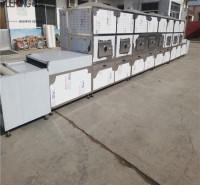 定制连续式毛虾微波烘干设备 济南越弘厂家供应