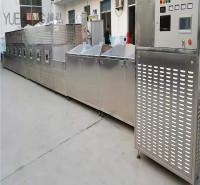 厂家供应连续式辣椒粉微波烘干杀菌设备 调味品烘干杀菌机