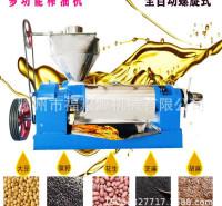 批发零售螺旋榨油机 大型榨油机 全自动榨油机设备