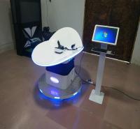 VR单人滑板VR过山车VR观影设备VR互动体验VR体验馆设备VR旅游景区VR加盟